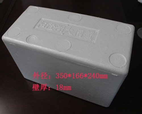 金华5公斤箱