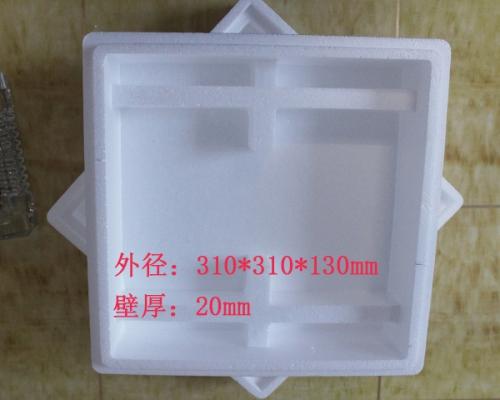 冰槽龙虾盒