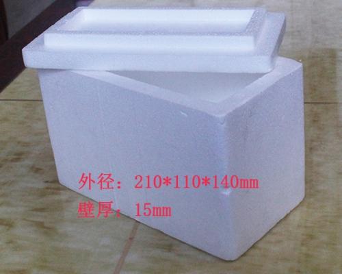109蛋挞皮盒