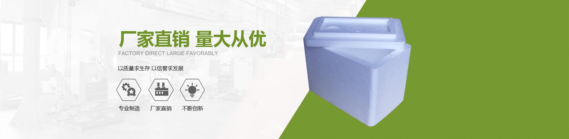 昆山泡沫箱